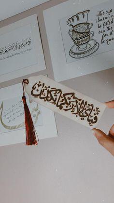 Arabic Calligraphy Art, Arabic Art, Calligraphy Alphabet, Creative Bookmarks, Islamic Quotes Wallpaper, Quran Wallpaper, Ramadan Gifts, Favorite Book Quotes, Turkish Art