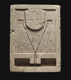 offering table ancient egypt - Google Search
