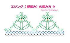 かぎ編み Crochet Japan : エジング( 縁編み)の編み方 9【かぎ針編み】How to Crochet Edging