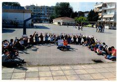 1ο Γυμνάσιο Λαγκαδά Θεσσαλονίκης