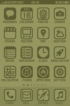 Clever Oldschool Effect for iPhone UI