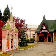 Челябинск. Театр Кукол.