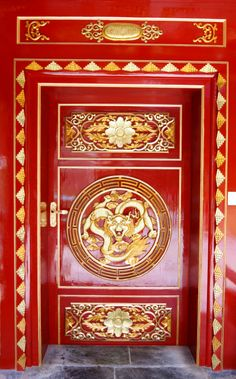 Doorway in Shuzheng Zhai,  China.