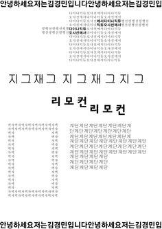 t212_KW_김경민_w11_06