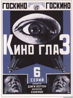 'Kino-eye' by Dziga Vertov '1924  film poster by Alexander Rodchenko