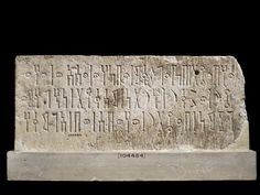 Limestone stela carved with 3 lines of South Arabian inscription in Sabaean; recording construction by Wahab'athat son of 'Alfaqum and his sons of an aqueduct to irrigate their palm grove Gazman, invoking Athtar, Haubas and Almaqah. Culture/periodSabaean term details Production placeMade in: Yemen(Asia,Middle East,Arabia,Yemen) FindspotFound/Acquired: Yemen(Asia,Middle East,Arabia,Yemen) Materialslimestone term details Techniquecarved DimensionsHeight: 25.5 inchesWidth: 10 inches