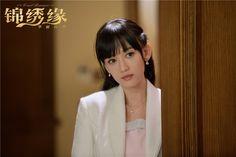 Cruel Romance, Huang Xiao Ming & Joe Chen