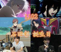 Ishida Akira roles