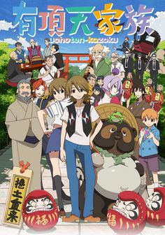 [Anime] Anuncio de televisión de Uchoten Kazoku