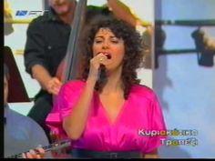 Sofia Papazoglou - Vale me stin agkalia sou Try Again, Qoutes, Youtube, Lyrics, Music, Quotations, Musica, Quotes, Musik
