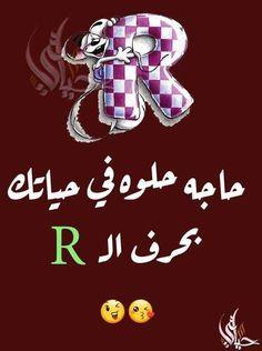 فلسطينية ولي الفخر Adli Kullanicinin My Name Panosundaki Pin