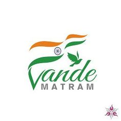 Free Premium Logo By Theziners For the ocassion of Republic Day, India. Happy Independence Day Images, Independence Day Wishes, Independence Day Wallpaper, Indian Independence Day, 15 August Independence Day, Indian Flag Wallpaper, Army Wallpaper, Hd Wallpaper, Republic Day Message