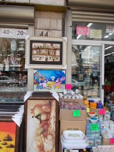 A shop in Hertzel street where you can get a variety of things. photo mirjam Bruck -Cohen