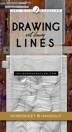 Drawing lines. Abstract line design with an illusion of space. Lesson plan and worksheets.