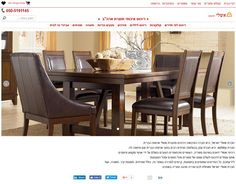Holloway Extension Table Set By Millennium Contemporary Dining RoomsLiving