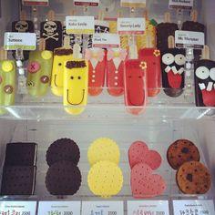 Cute icecream!  스노우스푼 (Snow Spoon)  Seoul, Mapo-gu, Seogyo-dong 364-15