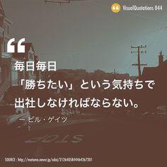 ビル・ゲイツの名言。 #デザイン #グラフィックデザイン #アート #名言 #写真 #design #graphicdesign #art #photo