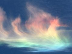 rainbow clouds in the sky | RAINBOW CLOUD ALERT SEEN OVER JAPAN BEFORE EARTHQUAKE!