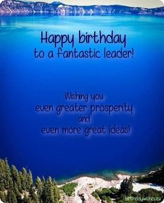 Happy birthday boss quotes, messages and greeting cards. Check out this great collection of professional birthday wishes for boss with images. Happy Birthday Boss Quotes, Birthday Message For Boss, Birthday Wishes For Boss, Sweet Birthday Messages, Belated Birthday Wishes, 50 Birthday, Boss Top, Birthday Captions, Wishes For Friends