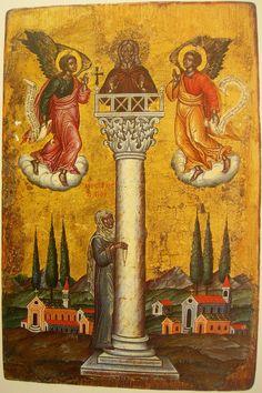 St Alypios. Date: 1661 Dimensions (cm): 44x29,5 Creator: Emmanuel Tzanes