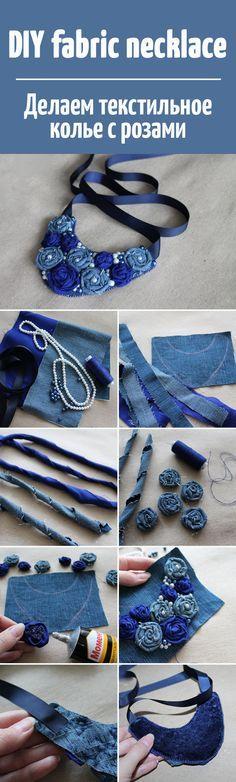 Делаем текстильное колье с розами / Fabric necklace tutorial