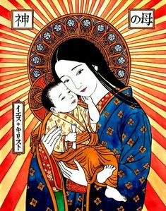 Japanese Madonna of Tender Mercy January 2018 inches 13 Hours Ink and Watercolor I was commissioned to make an image of the Virgin Mary and t. Japanese Madonna of Tender Mercy Blessed Mother Mary, Divine Mother, Blessed Virgin Mary, Nagasaki, Catholic Art, Catholic Saints, Religious Art, Immaculée Conception, Christian Artwork