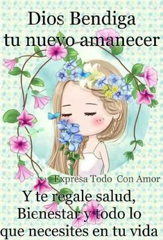 Happy Day Quotes, Good Day Quotes, Gods Love Quotes, Mothers Day Quotes, Good Morning Quotes, Good Morning In Spanish, Good Morning My Love, Good Morning Friends, Funny Good Morning Messages