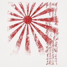 Japan Rising Sun T-Shirt by 6 Dollar Shirts. Japanese Sun Tattoo, Japanese Kanji, Rising Sun Tattoos, Rising Sun Flag, Japan Graphic Design, Tattoo Outline, Vintage Japanese, Sunrise, T Shirts For Women