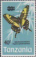 Stamp: Emperor Swallowtail (Papilio ophidicephalus) (Tanzania) (Butterflies) Mi:TZ 53,Sn:TZ 53,Yt:TZ 51