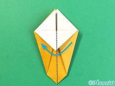 折り紙で花瓶の折り方手順17