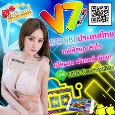 V7 online สายตรงจากSCR888 เว็ปที่คนไทยเชื่อถือที่สุด บริการด้วยใจ 24 ชั่วโมง ฝากถอนไว ไว้ใจได้เรื่องการเงิน อาทิ สล็อต บาคาร่า รูเรท กำถั๋ว ไฮโล น้ำเต้าปูปลา ที่นี่ที่เดียว สอบถาข้อมูลเพิ่มเติม http://line.me/ti/p/@v7online