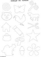Fejlesztő Műhely: Feladatlapok Worksheets For Kids, Math Worksheets, Activities For Autistic Children, Learn Russian, Brain Gym, Mark Making, Speech Therapy, Cool Drawings, Doodles