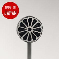 焼印 No93【丸菊】 和菓子道具ですがパンやクッキーにもおすすめです。