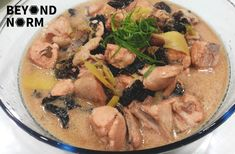 When we visit my in-laws in Ipoh, Malaysia, my mother-in-law (who is an excellent cook) will braise Nam Yu Duck with Wood Ear Fungus and Leeks for our dinner. I have not savoured this delicious and…