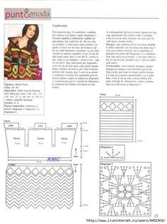 Crochet Coat, Crochet Fall, Crochet Jacket, Crochet Cardigan, Crochet Clothes, Crochet Hippie, Knooking, Granny Pattern, Knitting Patterns