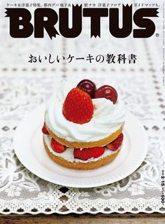 Omiya's strawberry short cake on the cover of 'Brutus' magazine