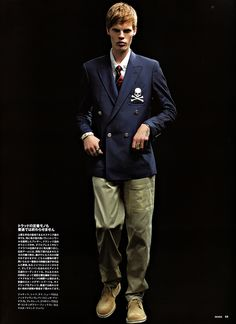 nice and detailed look of the mastermind JAPAN Spring/Summer 2013 Collection, the final collection of the Japanese brand.