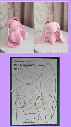 DIY Bunny Plush - FREE Sewing Pattern