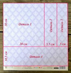 Мадам Ажур: МК по безотходному использованию листов 30х30 в альбоме от Алины Баженовой