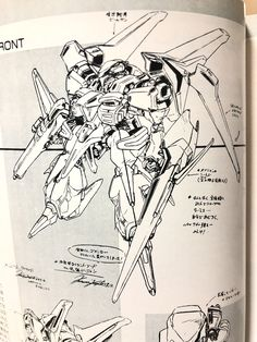 Robot Art, Robots, Zeta Gundam, Mechanical Design, Art Pics, Documentary, Tangled, Sword, Illustration