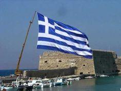 Έπαρση σημαίας Greek Flag, Crete, Places To Visit, Country, Rural Area, Country Music
