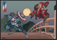 Ukiyo-e Rendition Of Civil War Puts A Samurai Twist On Captain America And Iron Man – grape Comic Kunst, Comic Art, Comic Books, Marvel Avengers, Marvel Comics, Japanese Warrior, Ironman, Nerd Art, Japanese Characters