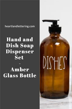 Organize your kitchen sink in seconds with these modern, customized amber glass bottles for your kitchen counter. Farmhouse Home decor - Kitchen Organization - Custom Home Decor - Organize your Kitchen - Housewarming Gifts - Refillable Soap Dispensers Dish Soap Dispenser, Soap Dispensers, Home Decor Kitchen, Kitchen Sink, Amber Glass Bottles, Housewarming Gifts, Custom Labels, Kitchen Organization, Custom Homes