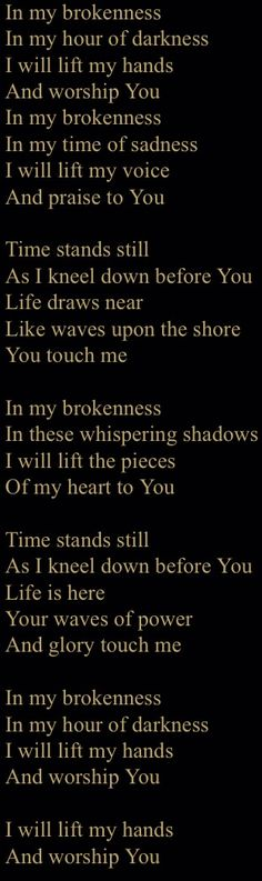 Brokenness - David Meece