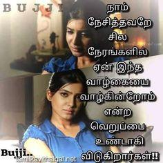 tamil-kavithaigal-love-kadhal13