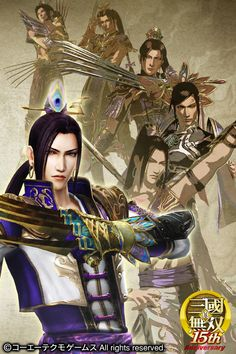 mintybluesnowflakes Wei Dynasty Warriors 15th Anniversary Wallpaper.  For more: http://www.gamecity.ne.jp/smusou/