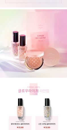 eSpoir - Power of Transformation Homepage Design, Web Design, Korean Makeup Brands, Korea Design, Cosmetic Sets, Promotional Design, Real Beauty, Design Development, Editorial Design