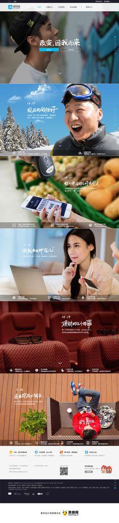 支付宝金融网站,来源自黄蜂网http://woofeng.cn/