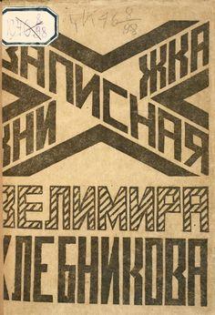1966x2885 px