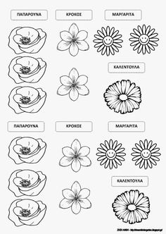 Ζήση Ανθή : Πρωτομαγιά στο νηπιαγωγείο .    Γλώσσα και μαθηματικά - φύλλα εργασίας για την Πρωτομαγιά . Spring Crafts, Easter Crafts, Diy And Crafts, Hair Accessories, Lettering, Flowers, Blog, Kindergarten, Activities
